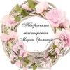 Творческая мастерская Марии Ереминой