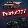 Patriot777 | Tanktastic | Crossout