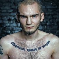 Аватар Владислава Дорошенко