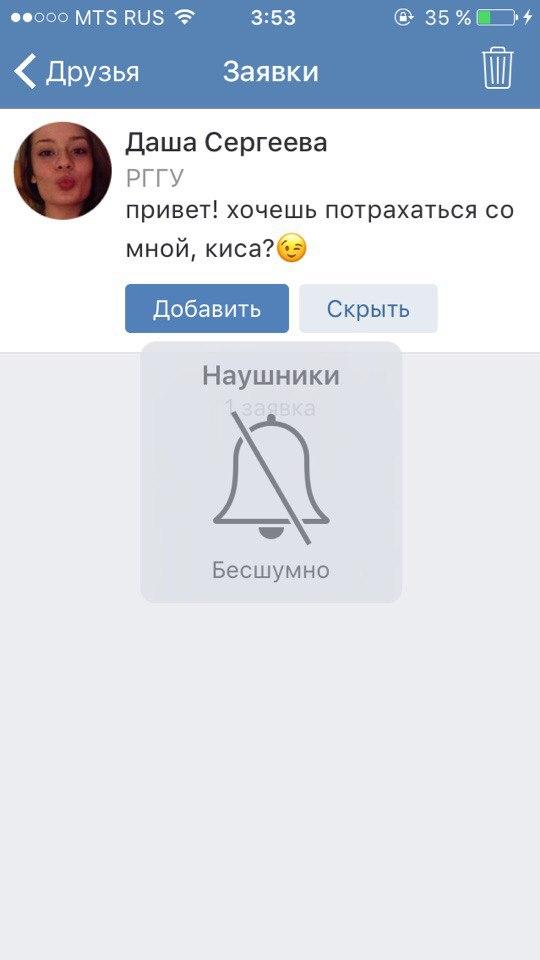 https://pp.userapi.com/c837627/v837627825/3f956/BuK2MkAdxq0.jpg