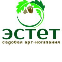 """Садовая арт-компания """"Эстет"""""""