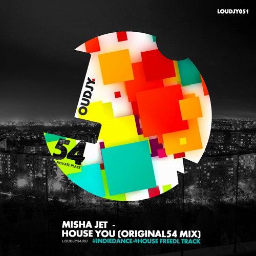 Misha Jet - House You (Original54 Mix) [2017]