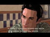 Помутнение A Scanner Darkly (2006) Eng + Rus Sub (1080p HD)