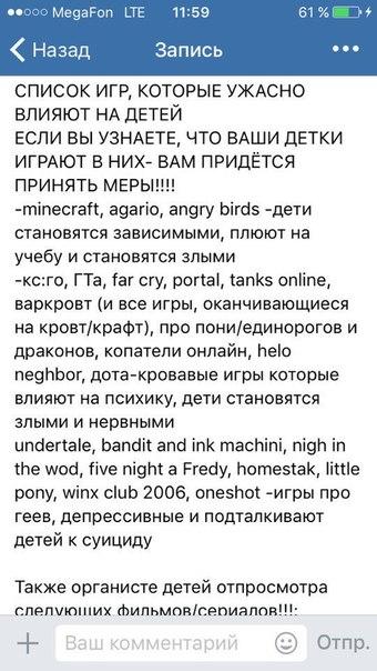 Фото №456327086 со страницы Ани Тороповой