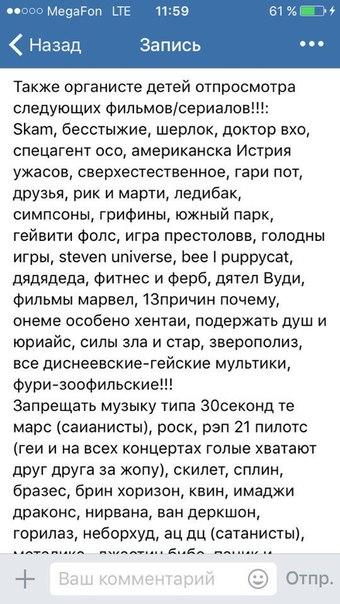 Фото №456327087 со страницы Ани Тороповой
