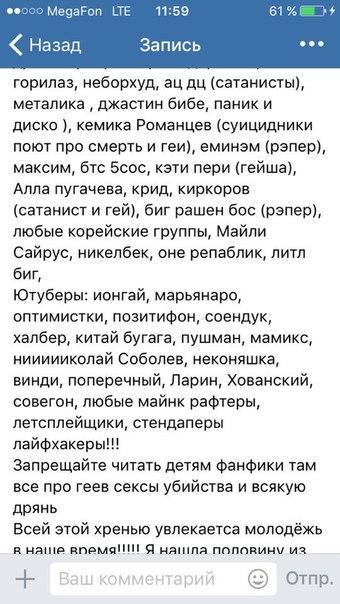 Фото №456327088 со страницы Ани Тороповой