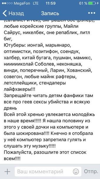 Фото №456327089 со страницы Ани Тороповой