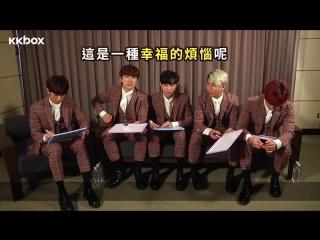 [INTERVIEW] [170407] B1A4 @ KKBOX Taiwan Interview