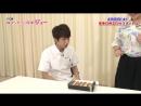 04.04 Onedari-san