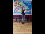 Ульяна Медник - 490 баллов