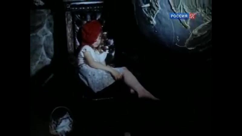 Вторая песня звездочета - Красная шапочка
