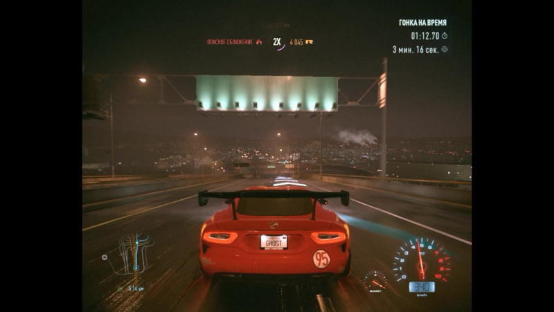 Need for Speed 09.24.2017 - 15.50.01.02