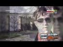 Наутилус Помпилиус и Борис Гребенщиков - Нежный вампир (Rusong TV) RUSSIAN ROCK