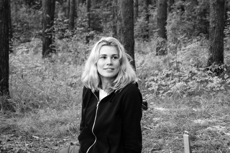 Екатерина Некоркина | Ярославль