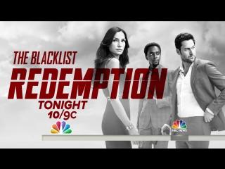 Famke Janssen, Ryan Eggold Reveal Details Of 'Blacklist_ Redemption From The Se