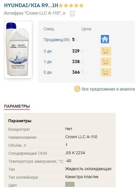 7U4ve7j7K38.jpg