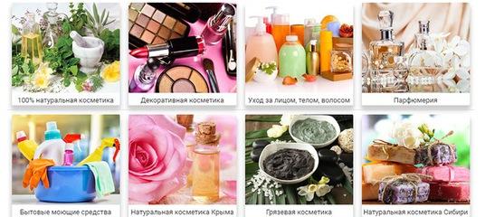 Магазин белорусской косметики орел адрес
