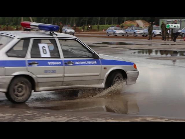 Всеармейский «Дорожный патруль»