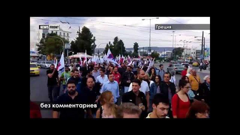 Авария танкера с мазутом у острова Саламин вывела греков на массовые протесты