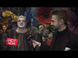 HOT NEWS: Музыкально-цирковое представление