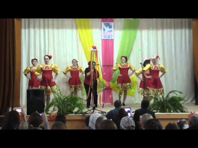 Танец Горят фонарики Марисола д с