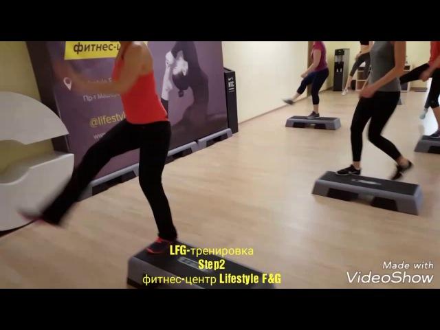 Fitness motivation. Step2