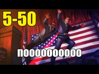 MR. PRESIDENT GAMEPLAY!! Saving President Rump 5-50