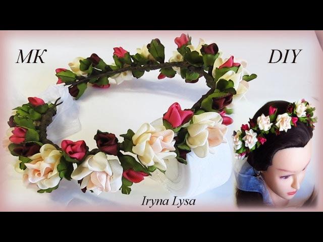 Веночек Своими Руками с Цветами, Розы🌹 Из Репсовой Ленты, МК, Flower Crown DIY