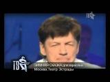 Феликс Царикати - Дорогой длинною, Два капуччино
