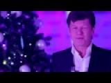 Феликс Царикати - Поздравление с Новым годом!