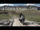 TRAVERSÉE DE LA SIBÉRIE A MOTO 1 5 ► 12 000 km ► english subs by lolo cochet