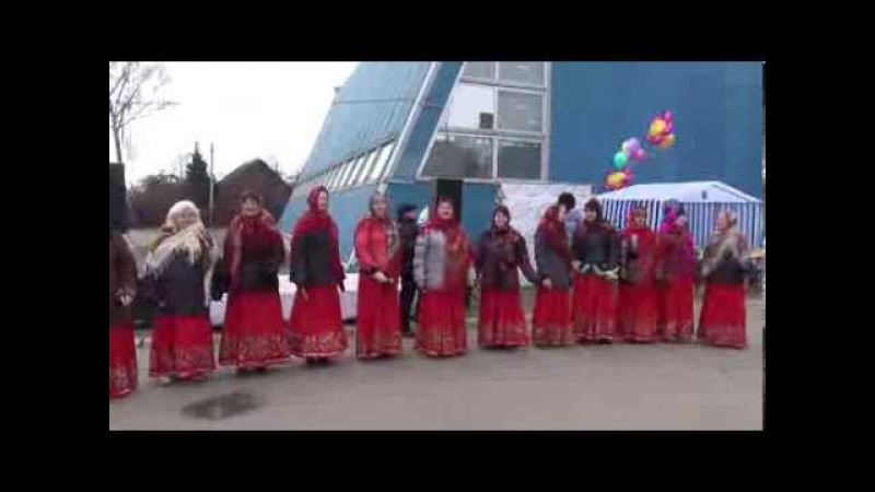 Анасамбль русской песни Московия А мы масленицу дожидаем