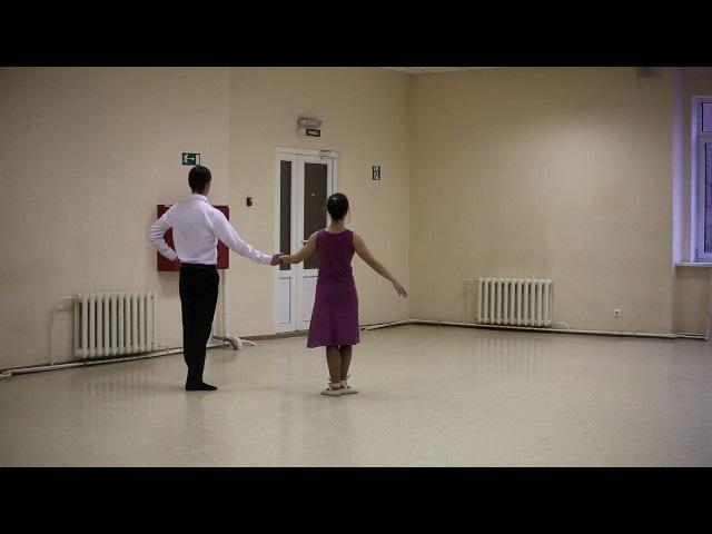 Waverly two step Схема танца