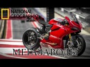 Мотоцикл Ducati. Красота и Сила - Мегазаводы Документальный фильм