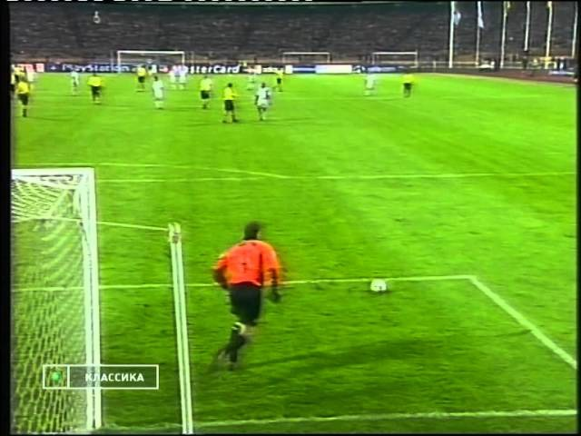 Динамо (Киев) 2:2 Боруссия (Дортмунд) ЛЧ-2001/02 (полный матч)