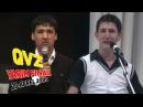 QVZ - Yarim final 28-aprel 2009 | КВЗ - Ярим финал 28-апрель 2009