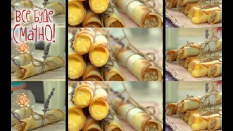 Вафельные трубочки. Часть 2 из 2 - Выпуск № 178 - 08.11.2015