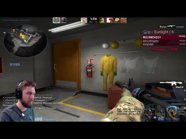 Ace on de_nuke Faceit 9 lvl » Freewka.com - Смотреть онлайн в хорощем качестве