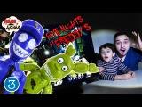Папа Роб и Ярик играют в FIVE NIGHTS AT FREDDY'S 3 Пять ночей с Фредди 3 Видео обзор для детей