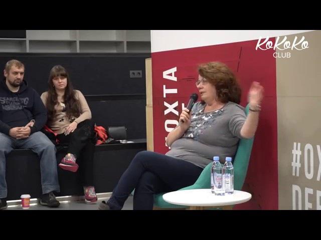 Людмила Петрановская теория привязанности как сохранить личные границы