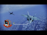 Ace Combat Infinity F-22A Mobius1 20Lv., LAAM 5 lv., Moscow