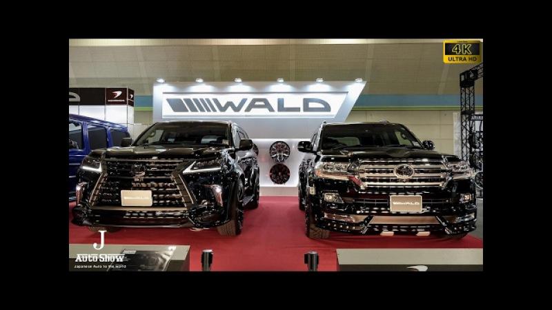 (4K)WALD TOYOTA LANDCRUISER 200 vs LEXUS LX570 ヴァルド・ランクル200レクサスLX570 外観比較 - 大阪オートメッ1