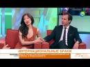Девушка из Бурятии вышла замуж за итальянского футболиста