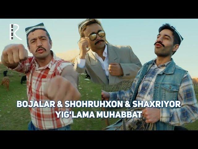Bojalar Shohruhxon Shaxriyor - Yiglama muhabbat | Божалар Шохруххон Шахриёр