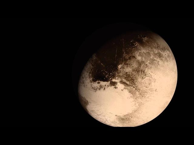 Плутон первая встреча gkenjy gthdfz dcnhtxf