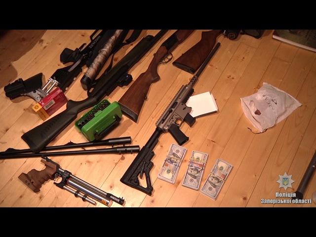 Запорізькими поліцейськими викрито підпільного зброяра