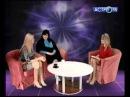 Астро ТВ Секрет хоопонопоно Налани Баскатти. Хоопонопоно