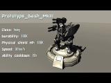 New heavy robot prototype Gameplay - WR Test Server (2.8.0.252)