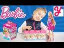 Свит Боксы Барби Модные Коллекционные Куклы СВИТБОКС Barbie BARBIE Sweet Box SURPRISES Unboxing