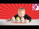 Новинка Kinder Maxi для Девочек из Германии Киндер Макси Барби Весна